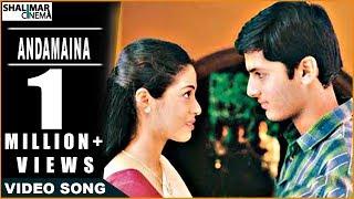 Jayam Movie || Andamaina Manasulo Video Song ||  Nitin & Sadha