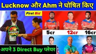 IPL 2022 - 2 New IPL Teams Ahmedabad & Lucknow Squad & 3 Pre-Buy Players