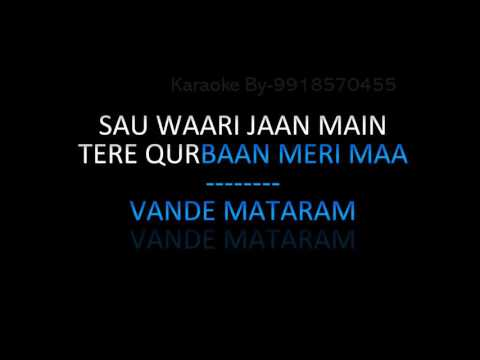 Vande Mataram ABCD 2 Karaoke Video Lyrics (Without Chorus)