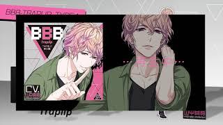 BBB Traplip TYPE.2 美容師(CV.山中真尋)』のTRAILERです! 山中真尋...