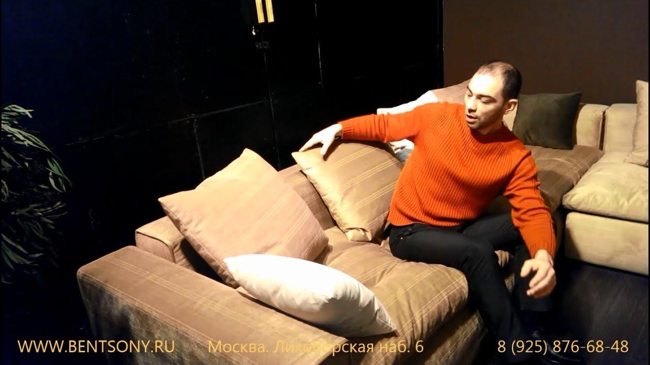 У нас представлены кожаные диваны, а так же диваны из ткани по доступным ценам, мы предлагаем ознакомиться с ассортиментом и купить диван | формула дивана.