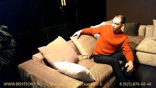 """Мягкая мебель Бенцони : Диван """"Бениамино"""" Обзор (Цвет Карамель) (www.bentsony.ru)"""