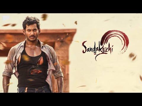 Sandakozhi 2 Official BGM | Vishal || Keerthi Suresh || Yuvanshankar Raja || Lingusamy