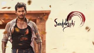 Sandakozhi 2  BGM | Vishal || Keerthi Suresh || Yuvanshankar Raja || Lingusamy