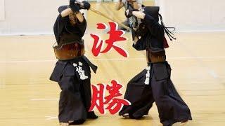 佐藤みのり(福島) ✖ 高橋萌子(神奈川) | 決勝戦 | 全日本女子剣道選手権2018