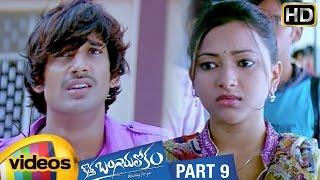 Brahmotsavam Srikanth Addala's Kotha Bangaru Lokam Telugu Full Movie | Part 9  | Varun | Swetha
