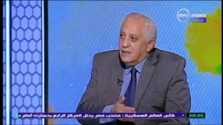 Can 2017 - حسن المستكاوي: رمضان صبحي!! انا مع المدرب وهذه هي الدروس المستفادة من تونس