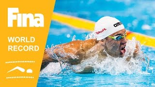 Chad Le Clos | World Record 100m Butterfly | 2014 FINA World Swimming Championships Doha