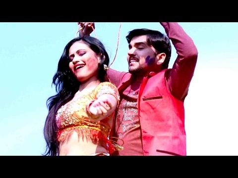Machis Ke Tilli Jara Ke  - Gunjan Singh - Holi Me Rang Dalwali - Bhojpuri Hit Holi Songs 2017 New