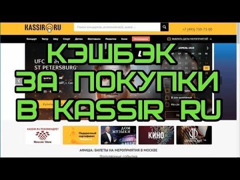 Кассир кэшбэк https www otpbank ru retail branches