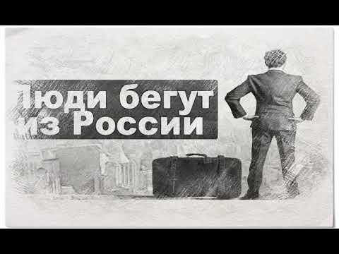 Казахстан - хотят