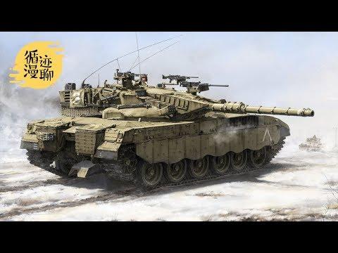 袁腾飞三聊以色列:中东战争冰与火 军迷圣地装备多