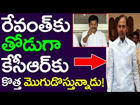 Tough Fight For CM KCR | Revanth Reddy |Telangana| Take One Media | Congress | Nagam Janardhan Reddy