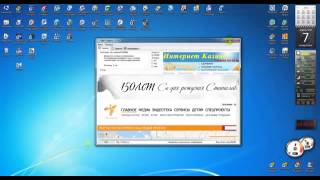 Автоматический заработок на компьютере с помощью программы / Палю|автоматический заработок прога