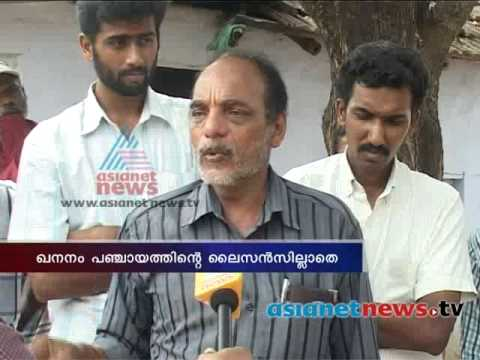 In the absence of Panchayat licence quarry mining Continuing in palakkad Muthalamad a