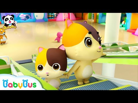 """""""No No"""" Play on the Escalator 
