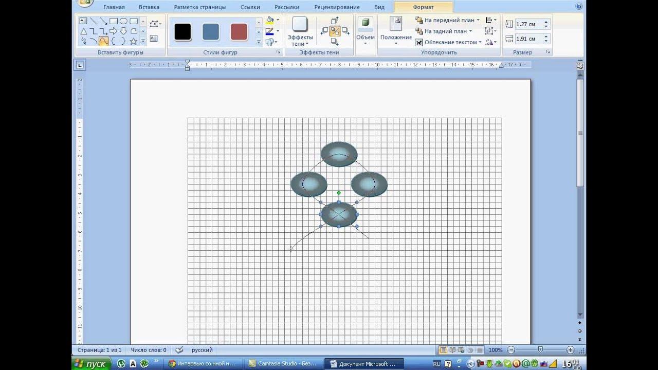 Программа Для Создания Схем Для Бисером Скачать Бесплатно - фото 3