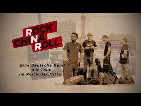 ROCK CHINA ROLL Premiere 21 April 2018 Teaser