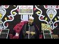 الدكتور محمد متولى منصور كلمة عزاء والدة اللواء أحمد إبراهيم خلف جريس أشمون منوفيه 10 1 2017 mp3