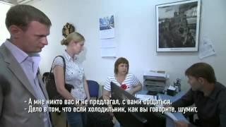 Контрольная закупка - Кабачковая икра, запись с Первого канала