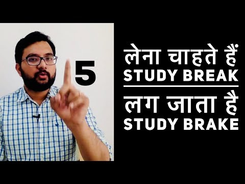 15 INTERESTING THINGS TO DO IN STUDY BREAKS | How to manage Study and Spare Time effectively