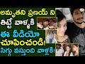 Public Reaction On Pranay And Amrutha Love Marriage | Pranay & Amrutha Love Bonding | Viral Mint