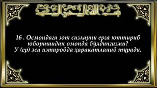 67-Мулк (Mulk surasi)