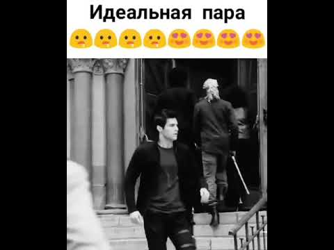 Алек/ Магнус/ МаЛек/ I lost u