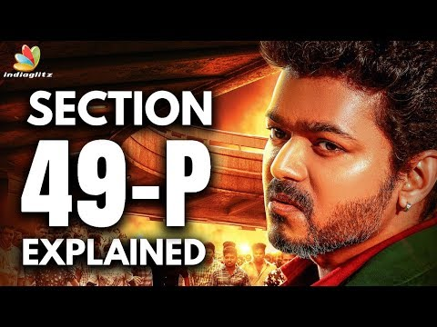 What is Section 49 P in SARKAR ? | Vote Casting Procedure | Vijay & A.R.Murugadoss