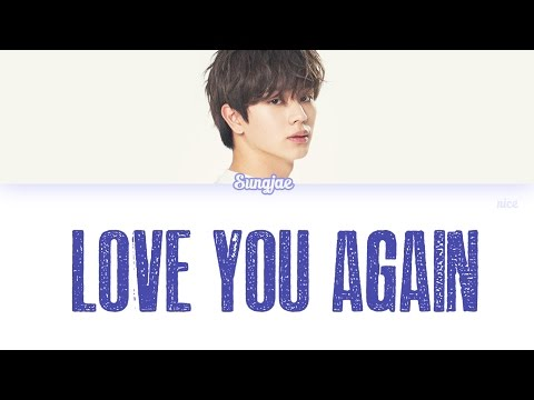YOOK SUNGJAE  – LOVE YOU AGAIN (SCHOLAR WHO WALKS THE NIGHT) Lyrics (Color Coded/ENG/ROM/HAN)