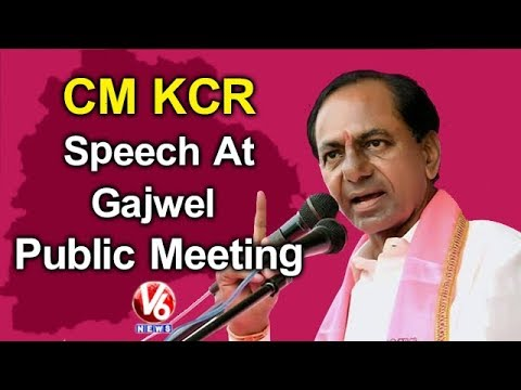 CM KCR Speech At Gajwel Praja Ashirvada Sabha | TS Assembly Polls 2018 | V6 News
