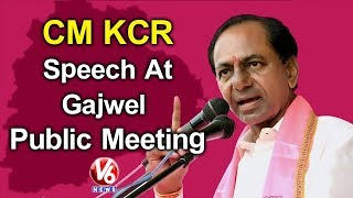 KCR Speech in Kodangal