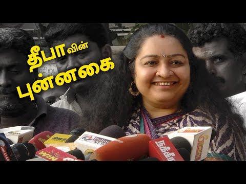 TTV Dhinkaran is not my competitor ! | Deepa press meet