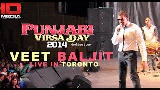 VEET BALJIT | LIVE IN TORONTO | PUNJABI VIRSA DAY 2014 | IDMEDIA