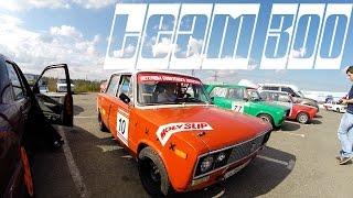 Легенды советского автоспорта 5 этап