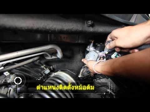 ติดแก๊ส Honda CR-V 2012 , New CR-V G3 , ซีอาร์วี 2012