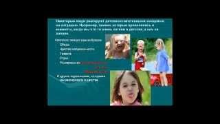видео Что такое фрустрация? Психическое состояние человека
