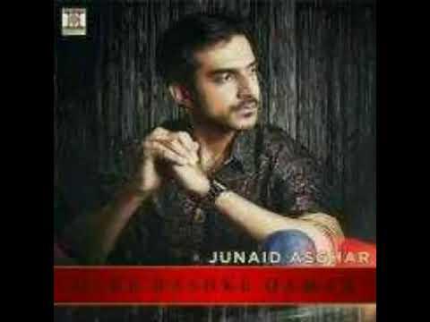 Mere Rashke Qamar (Solo Version):Junaid Asghar