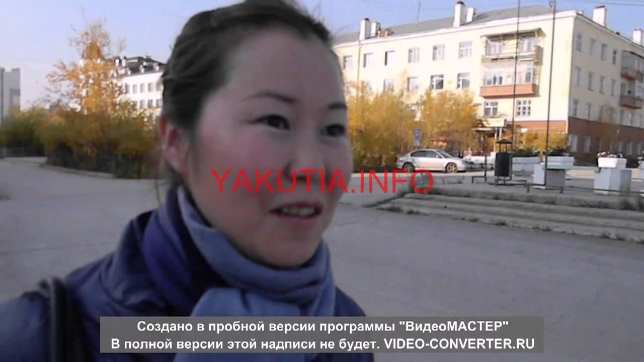 проституток якутии фото город