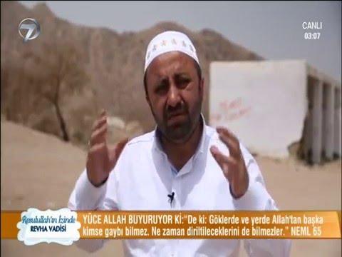 ömer döngeloğlu  22 resulullahin izinde   revha vadisi   youtube