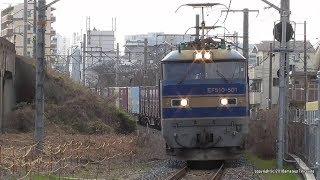 JR貨物 東淀川~吹田間を走行するEF510 501号機が牽引する2080レ貨物列車(H30.1.21) thumbnail