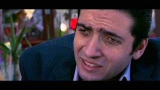 زوووووم فيلم انا احب ابى  جديد Amr  Diab  Wayah
