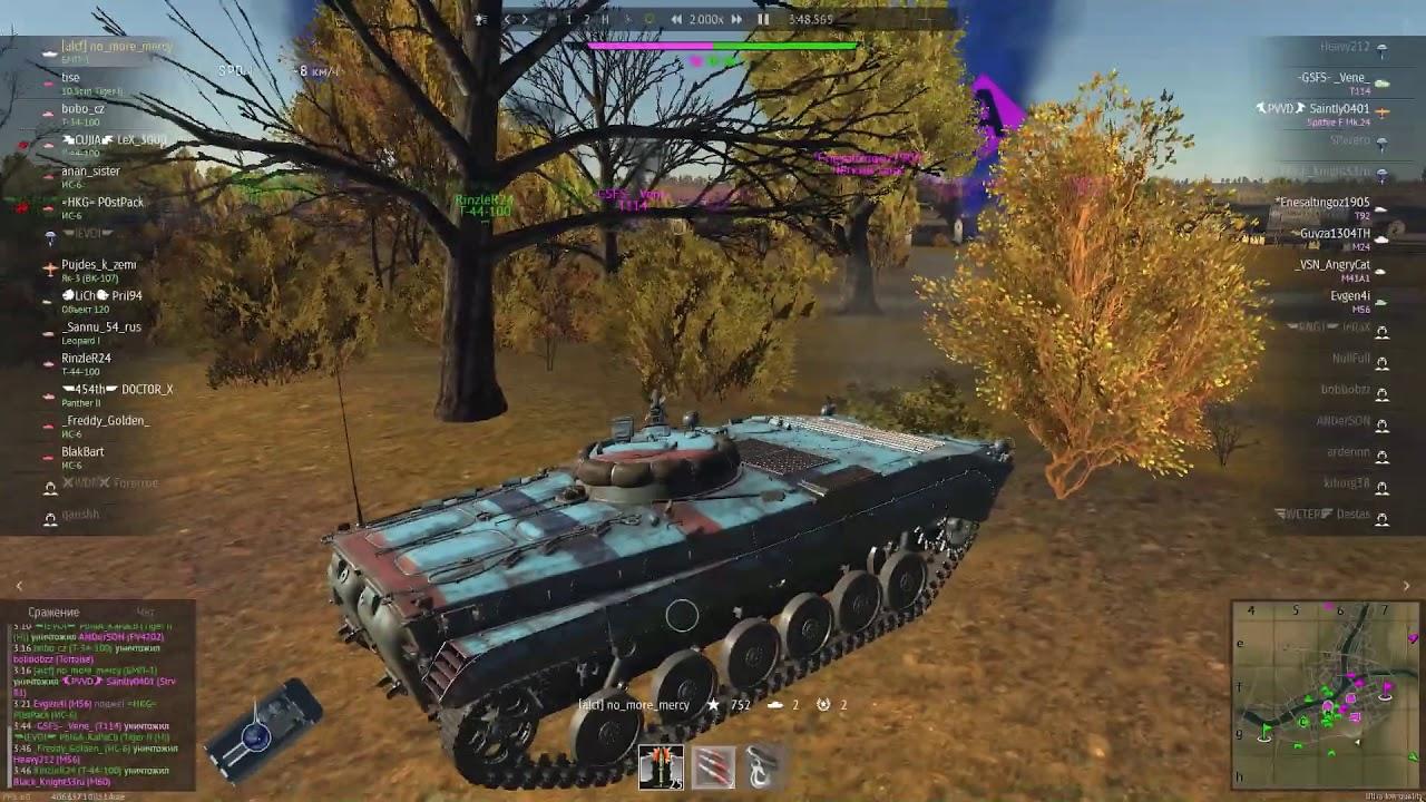 читы на вар тандер танк