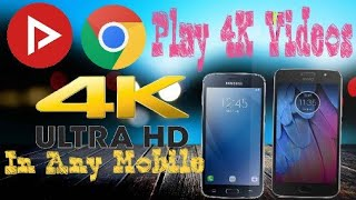 Youtube how to play 4k videos in any android device in hindi urdu no root required tech khizar ccuart Choice Image