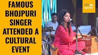#MaithiliThakur melodies set the tone for #Chhath in #GreaterNOIDA