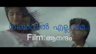 Nilavil Ellame Lyrics