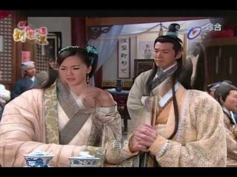 Lưu Bá Ôn ( Liu Bo Wen) & A Tú ( Ah Xiu)