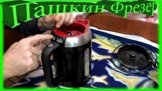 Як розібрати і ремонтувати чайник PHILIPS HD 4686
