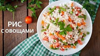 """""""Рис с овощами и специями"""" - Простое и очень вкусное блюдо аюрведической кухни."""