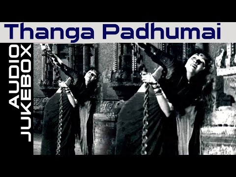 Thanga Padhumai (1959) All Songs Jukebox | Sivaji Ganesan, Padmini | Best Classic Tamil Songs